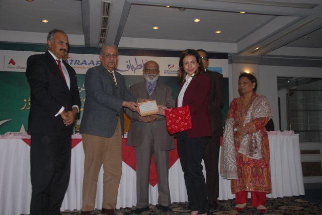 Dr Anbreen Zaman Award
